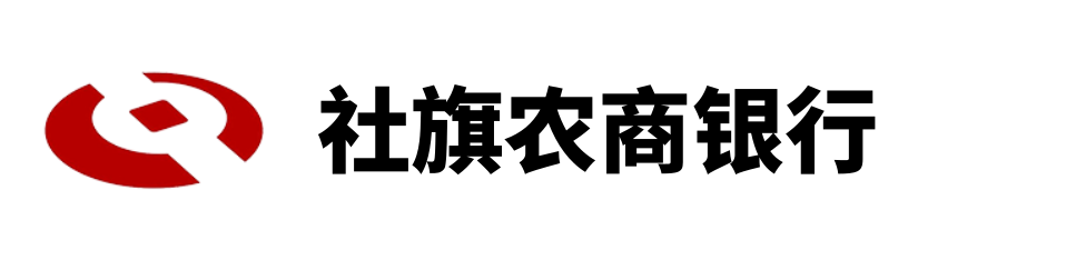 社旗农商银行